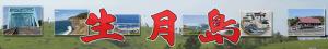 スクリーンショット 2015-10-31 18.34.55