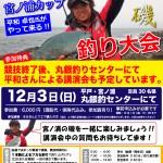2017_平和さんポスター