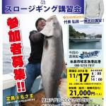 糸島シーフラワーイベント