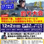 2018_平和さんポスター