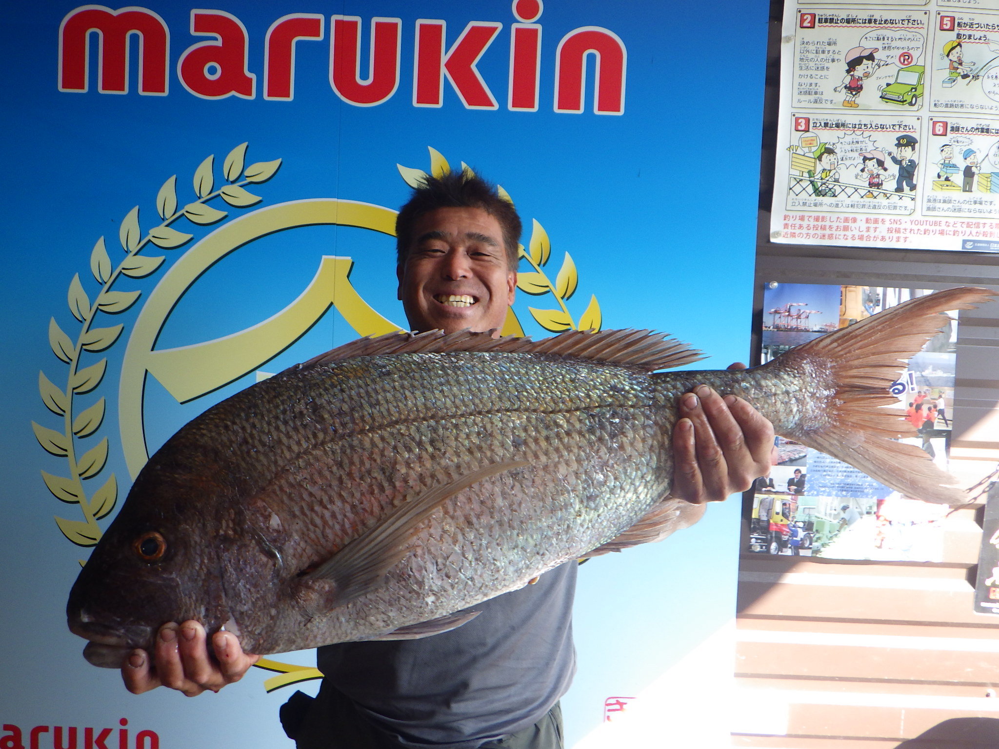 福岡 県 釣り 禁止