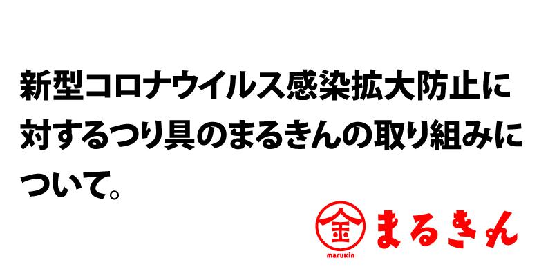 糸島 市 コロナ 情報